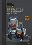Extrusion hot cold feed
